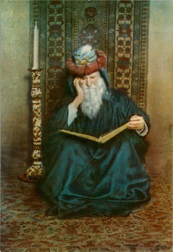 "«033-Earth-could-not-answer-nor-the-Seas-that-mourn-q75-829x1159» par Adelaide Hanscom — Omar Khayyam, tr. Edward Fitzgerald ""The Rubaiyat of Omar Khayyam"" (1905, 1912) [1]. Sous licence"