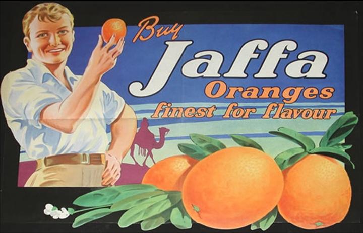 oranges de jaffa pub retro